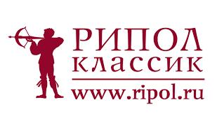 Рипол-Классик
